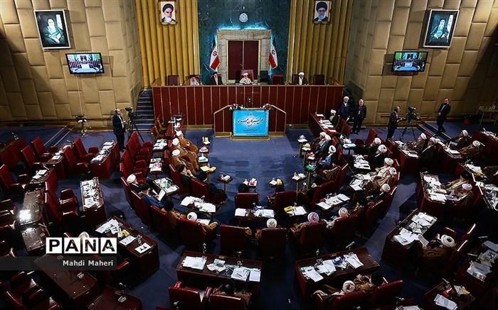 اختتامیه ششمین اجلاسیه مجلس خبرگان رهبری
