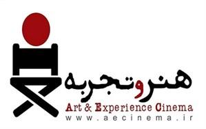 گزارش عملکرد مالی موسسه هنر و تجربه در دوازده ماه سال97 اعلام شد