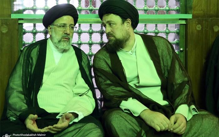 سیدحسن خمینی و ابراهیم رئیسی