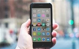 هشدار! نابینایی در صورت خیره شدن به تلفن همراه در تاریکی