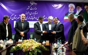 استاندار البرز : فرمانداران نماینده عالی دولت در شهرستان ها هستند