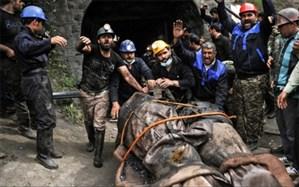 مرگ معدنچیان از طزره تا سوادکوه