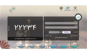 رئیس سازمان صنعت، معدن و تجارت استان خراسان جنوبی : الکترونیکی شدن صدور پروانه کسب صنفی