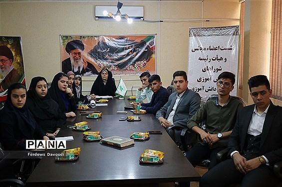 نشست اعضا هیات رئیسه نهمین دوره مجلس و شوراهای  دانش آموزی  خوزستان