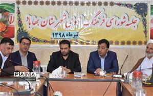 پیشتازی استان یزد در  بانک برنامه های خلاق کتاب، در کشور