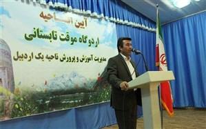 برگزاری آیین افتتاحیه اردوگاه موقت تابستانی ناحیه1 اردبیل