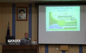 برگزاری سمینار آموزشی محیط زیست در شهرستان امیدیه