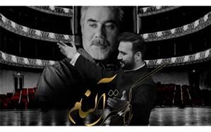 طنین موسیقی آذربایجانی در تالار وحدت: ارکستر آلنام به خوانندگی ودود موذن زاده به صحنه میرود