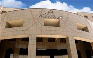 رییس سازمان بازرسی: انتخابات شورایاریها صد در صد غیرقانونی است
