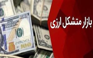 بانک مسکن به بازار متشکل ارزی خواهد پیوست