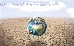 کاهش 4 مترمکعبی مصرف ماهانه آب مردم در یزد