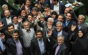جزئیات طرح امیدیها برای شفافیت آرای مجمع تشخیص و شورای نگهبان