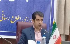 پیشبینی ۲۹ روز بحرانی در مازندران