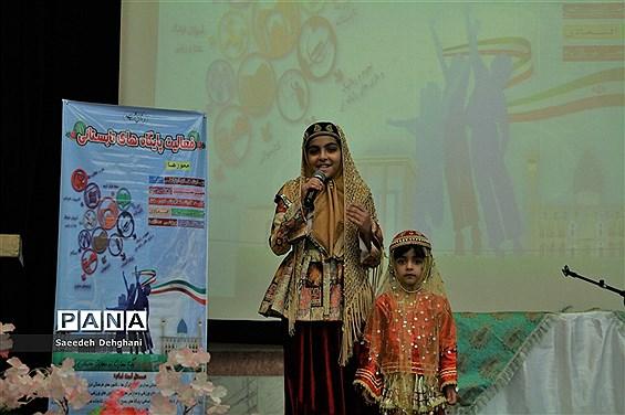 کارگاه آموزشی فعالیتهای تابستانی با حضور 220 تَن از دبیران اوقات فراغت در فارس