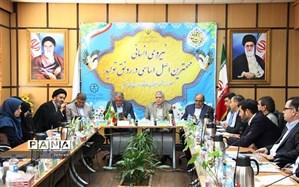 جلسه شورای آموزش وپرورش اداره کل شهر تهران برگزار شد