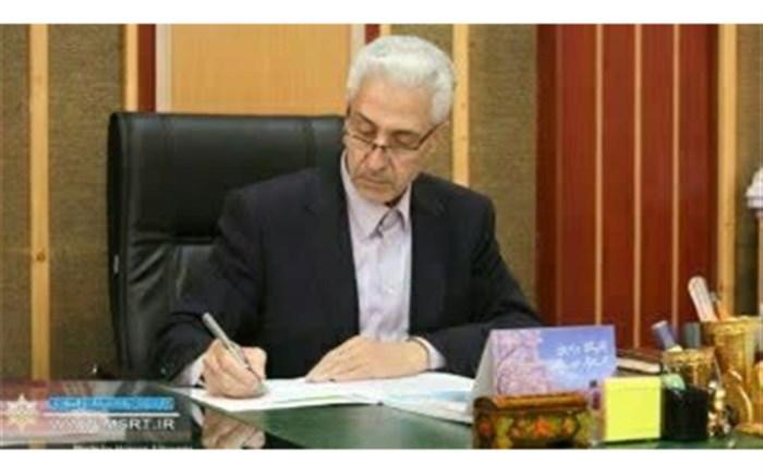 وزیر علوم