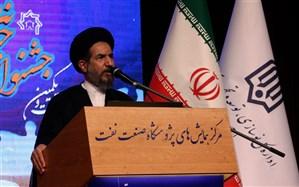 امام جمعه موقت تهران: کار خیرین مدرسه ساز، بر مبنای فرهنگ اصیل اسلامی است