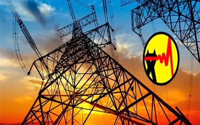 شرکت برق