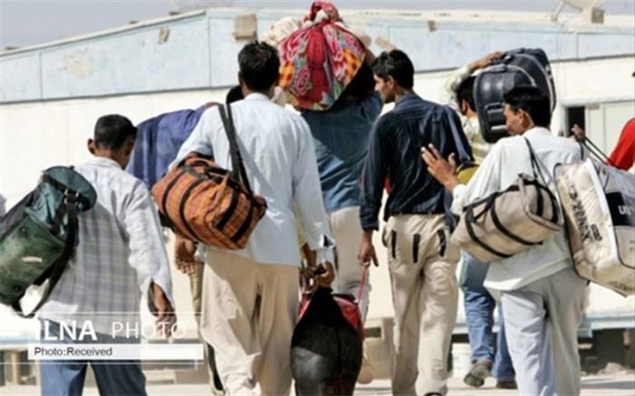 مهاجرت نیروی کار ایرانی