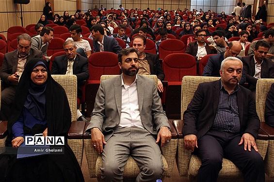 آیین اختتامیه هشتمین جشنواره نوجوان سالم شهرستانهای استان تهران