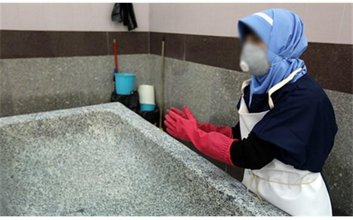 شستن اموات