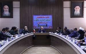 آذربایجان غربی میزبان ۳۰۰ هزار زائر راهیان نور است
