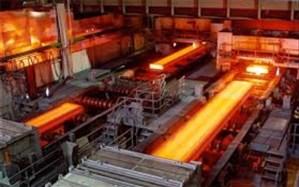 گردهمایی  هلدینگهای فولادی در متالکس ۲۰۱۹