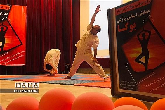 همایش روز جهانی یوگا در برازجان