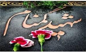 تشریح مشخصات شهید گمنام دانشگاه فرهنگیان قم