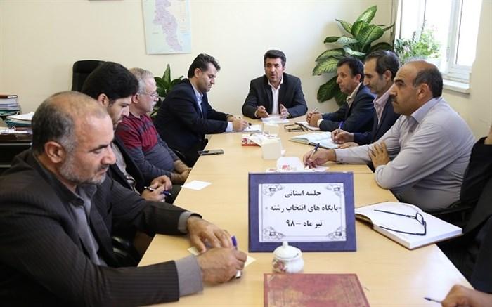 جلسه کمیته استانی راه اندازی پایگاه های انتخاب رشته دانش آموزان