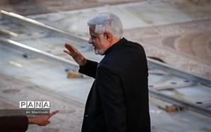 عارف رئیس مجمع نمایندگان تهران ماند