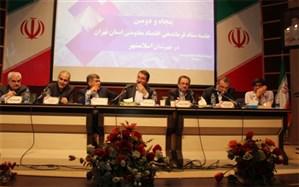 رضا رحمانی : امروز شاهبیت سیاست رونق تولید، حفظ وضع موجود و تولید و اشتغال است