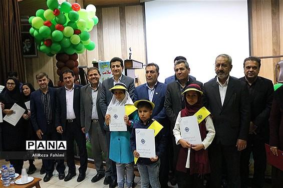 اختتامیه سومین جشنواره استانی سفیران سلامت در شیراز