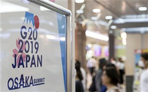 G20؛ از تلاش برای حفظ برجام تا کاهش تنش بین ایران و امریکا