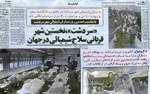 پیام ظریف به مناسبت سالروز حمله شیمیایی به سردشت: امیدوارم کبوتر صلح جای جغد شوم جنگ را بگیرد
