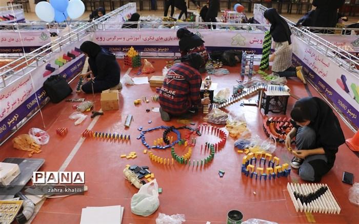 برگزاری دومین المپیاد ملی دومینو تاپلینگ ،دومینو برج، رویش در شیراز