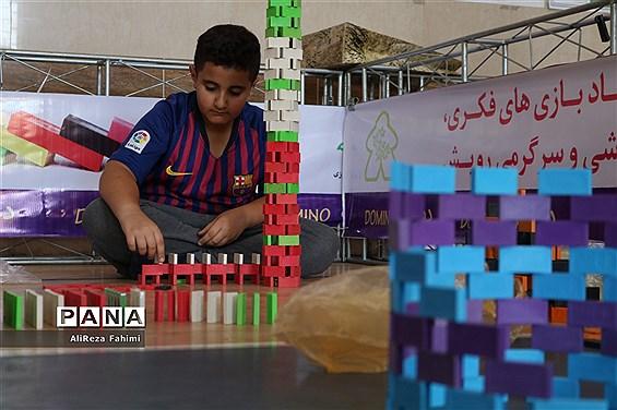برگزاری دومین دوره مسابقات کشوری دانشآموزی دومینو در شیراز