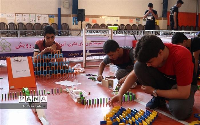 برگزاری دومین المپیادملی بازیهای فکری سرگرمی در شیراز