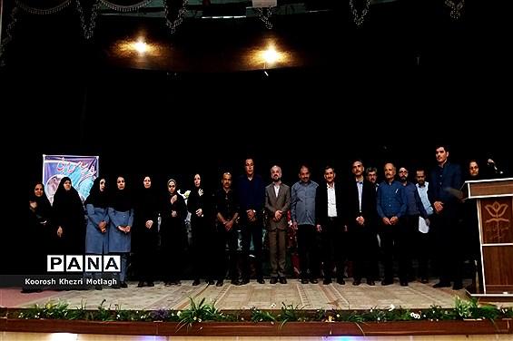 تجلیل از فرهنگیان ممتاز مسابقات  قرآن، عترت و نماز، فرهنگی  هنری و ورزشی در شهرستان کازرون