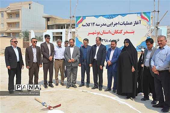 بازدید معاون وزیر و رئیس سازمان نوسازی ،توسعه و تجهیز مدارس کشور از استان بوشهر
