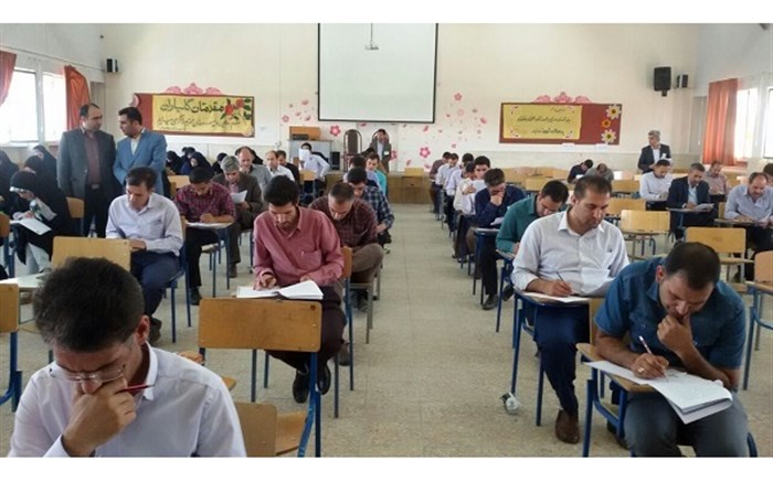 برگزاری آزمون مربیان
