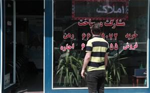 کاهش قیمت مسکن تهران از کدام مناطق آغاز شد؟