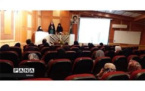 همایش زنان کارآفرین و سرپرست خانوار در منطقه1