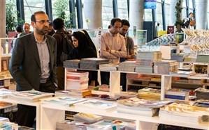 از تخفیف 50 درصدی تا بازدید رایگان، خدمات دانشآموزی «باغ کتاب تهران»