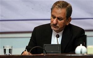 جهانگیری صعود تیم ملی والیبال ایران را تبریک گفت