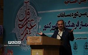 علیرضا کاظمی:  در سایه پیوند با قرآن  قطعا زندگی سعادتمند و آرامش بخشی خواهیم داشت