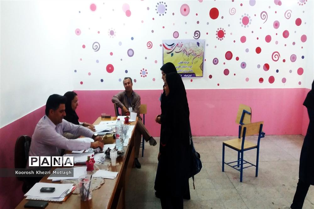 برگزاری پنجمین جشنواره ی نوجوان خوارزمی غرب استان فارس به میزبانی کازرون