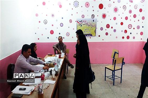 پنجمین جشنواره نوجوان خوارزمی غرب استان فارس به میزبانی کازرون