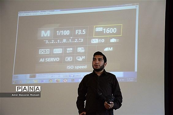 دوره آموزش اصول خبرنویسی و عکاسی دانشآموزان بناب