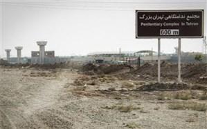 احتمال بازدید نمایندگان از زندان فشافویه در هفته جاری